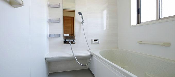 浴室リフォーム|山形県の水道工事・配水池調査清掃ロボットの髙橋工務店